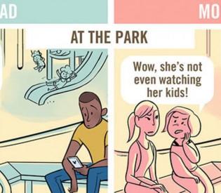 PET ILUSTRACIJA koje savršeno opisuju razlike izmedju mame i tate