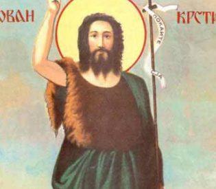 Pravoslavni vernici sutra slave Jovandan